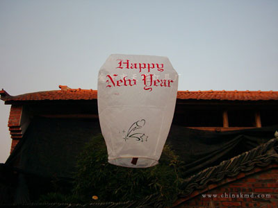 Happy New Year Sky-Lantern