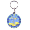 Soft PVC Key Chain (Constellation Design)