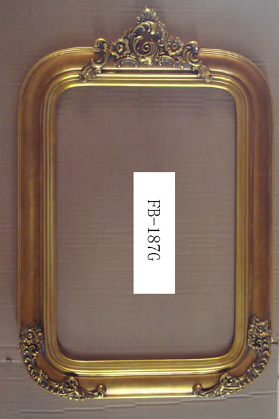 Fine Carved Brass Mirror Frame