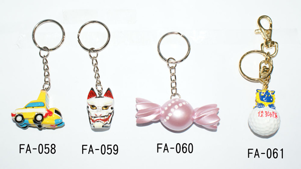 Polyresin Key Chains